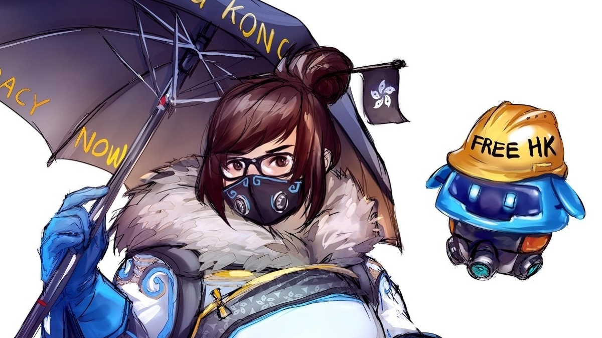 A New Kind of Protest | Blizzard's Hong Kong Controversy: Everything You Need to Know | Gammicks