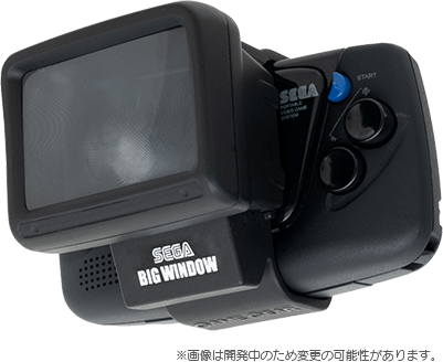 Sega Will Release Game Gear Micro Console With Special Magnifier for the Screen | Gammicks.com